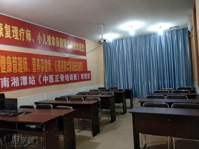 廣州翔元堂中醫研究院湖南校區教學課室