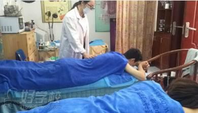 中医理疗痛风