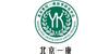 北京世纪一康医学研究中心