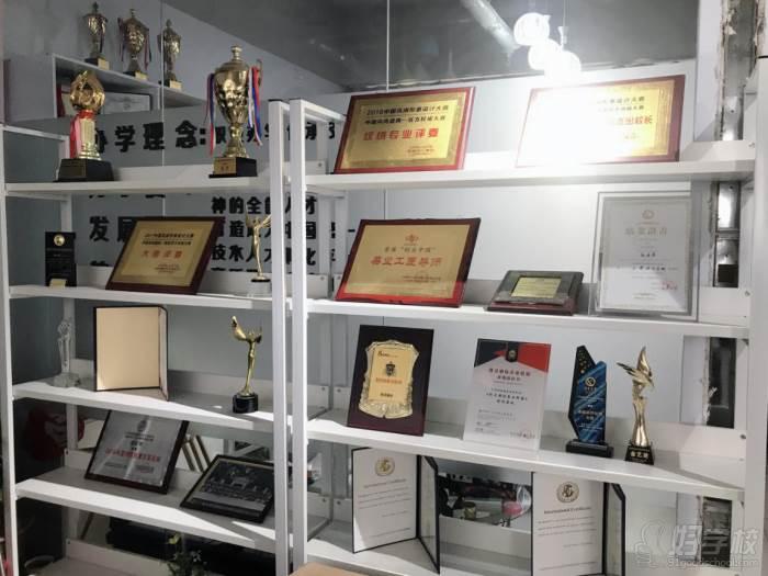 济南极妍教育 学校荣誉