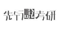 广州先行教育