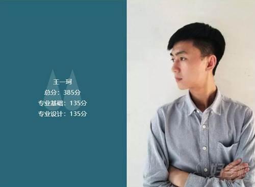 广州先行教育 优秀学员