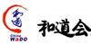 广州和道会空手道培训