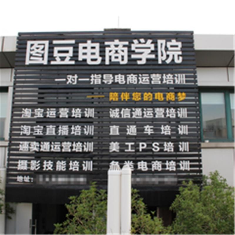 金華Pr視頻剪輯技術培訓班
