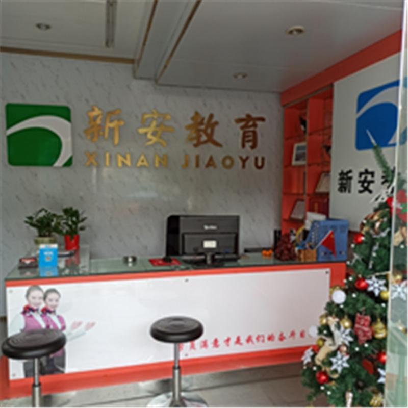 深圳安全管理員企業負責人考證培訓班