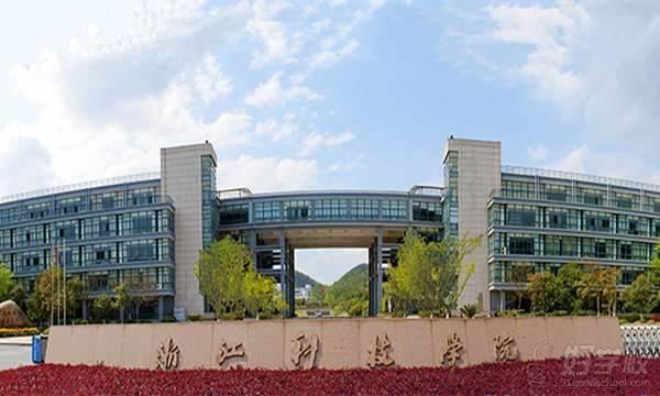 浙江科技大学 大门环境