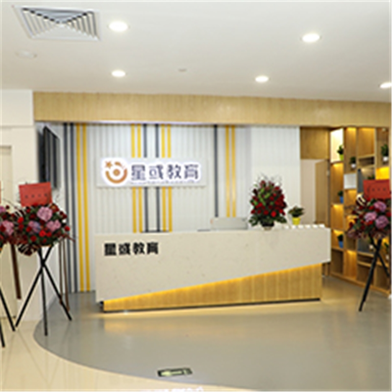 廣州100天沖刺專業培訓班