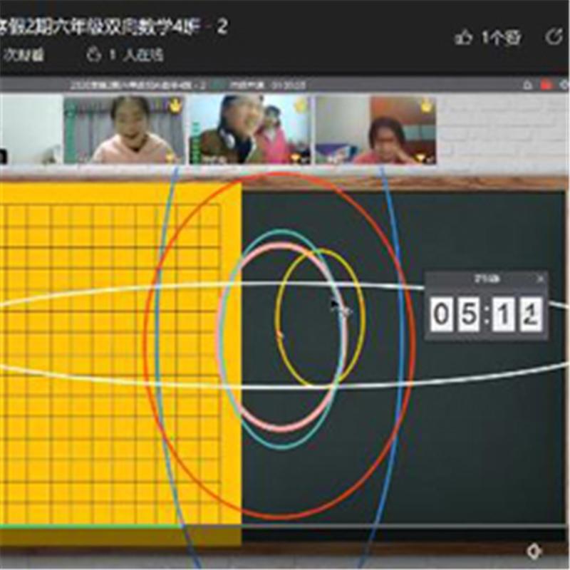 廣州語數英基礎教育一對一教學培訓課程