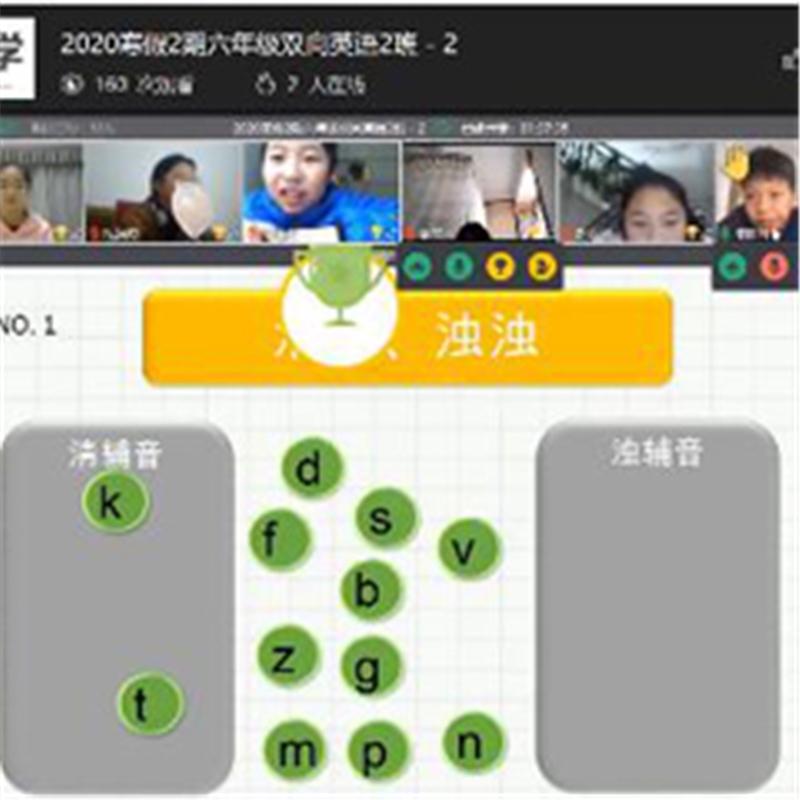 廣州語數英小學春季及周中保溫培訓班