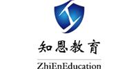 南京知恩教育