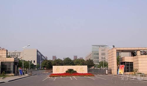 南京工程学院 院校介绍