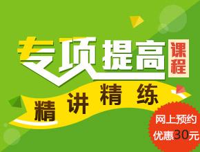 上海会考理科冲刺培训班