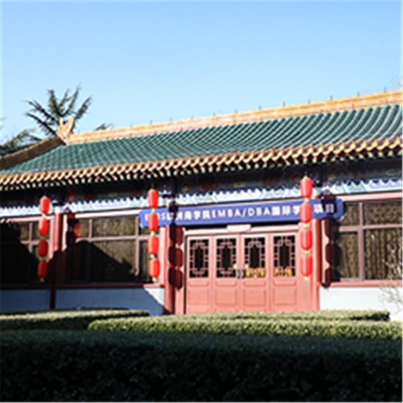 北京私募股权投资(PE)与资本运营研修班