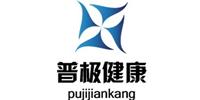 杭州普极健康培训中心
