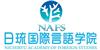 日琉国際言语学院