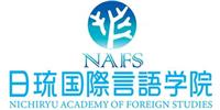 日琉國際言語學院