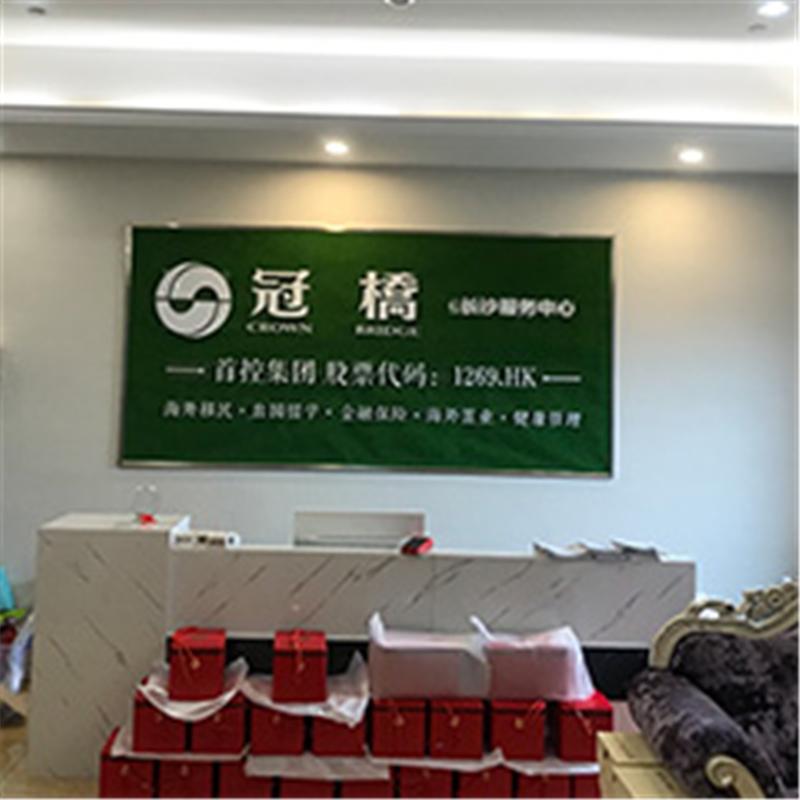 长沙县校区