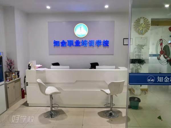 深圳鵬信達教育 前臺環境