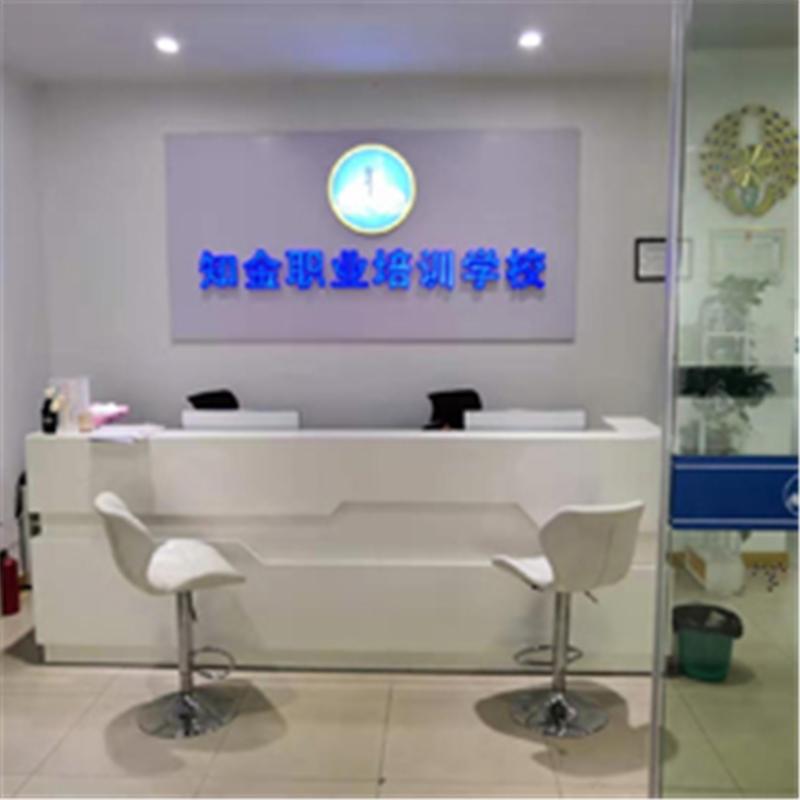 深圳健康管理師考前輔導專業培訓課程