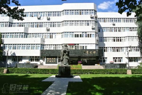 北京语言大学 图书馆