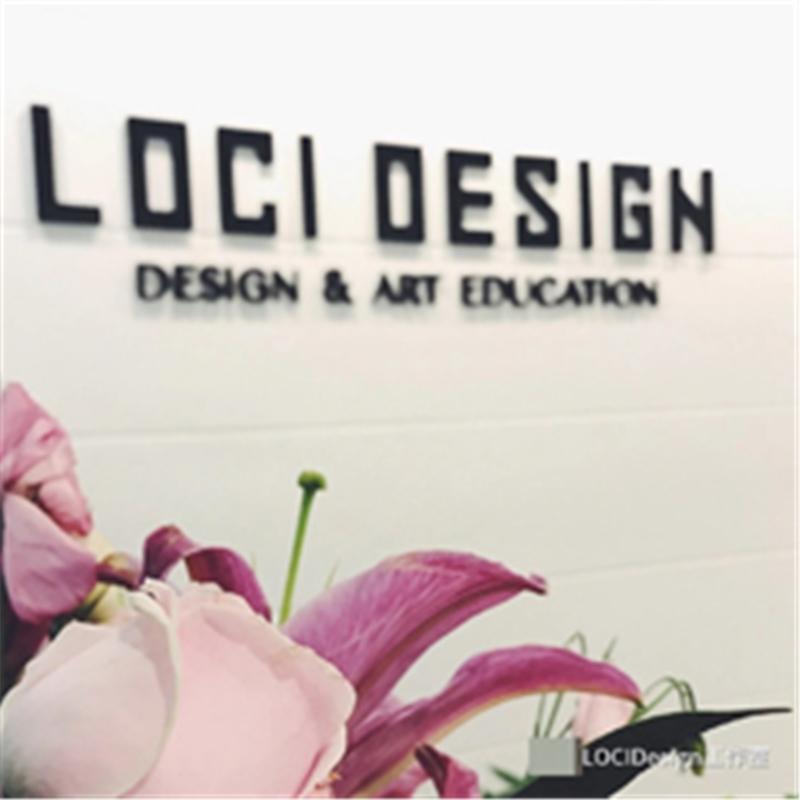 设计类技能提升专业培训班