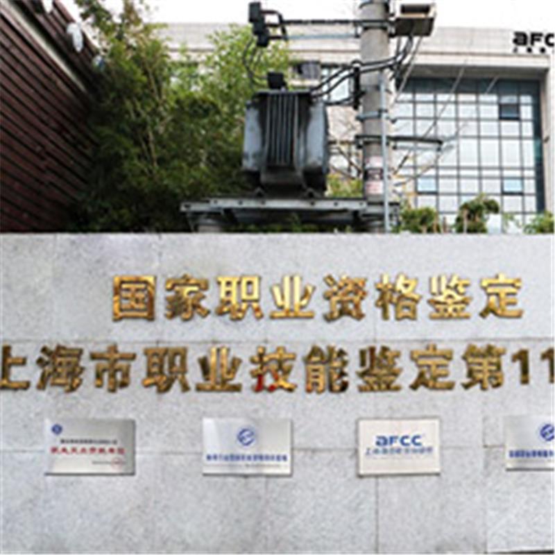 上海孕产康复训练培训课程
