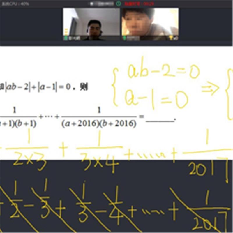 少儿基础教育AI智能全科辅导培训课程