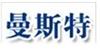 東莞曼斯特外語培訓學校