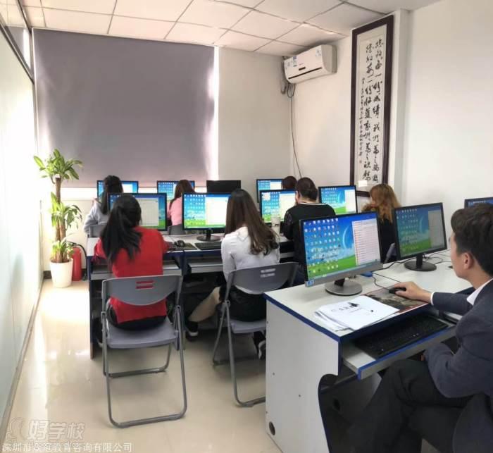 深圳众冠教育 上课现场