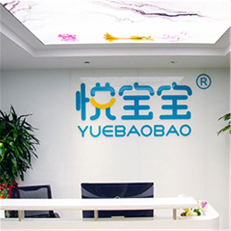 上海高級育嬰師專業培訓課程