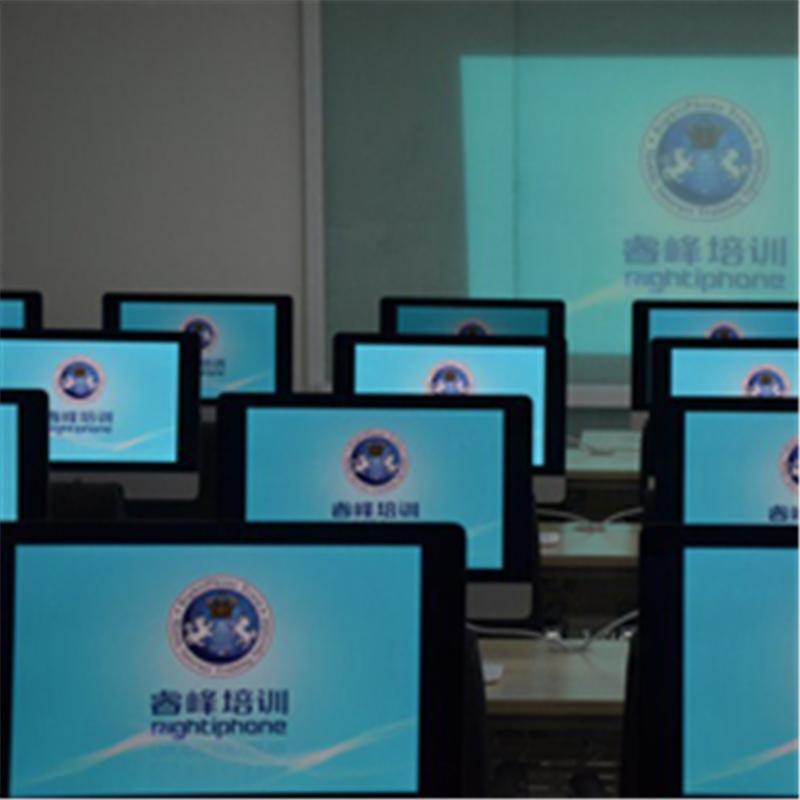 成都HTML5开发技术专业培训课程