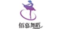 永康佰慕舞蹈藝術培訓學校