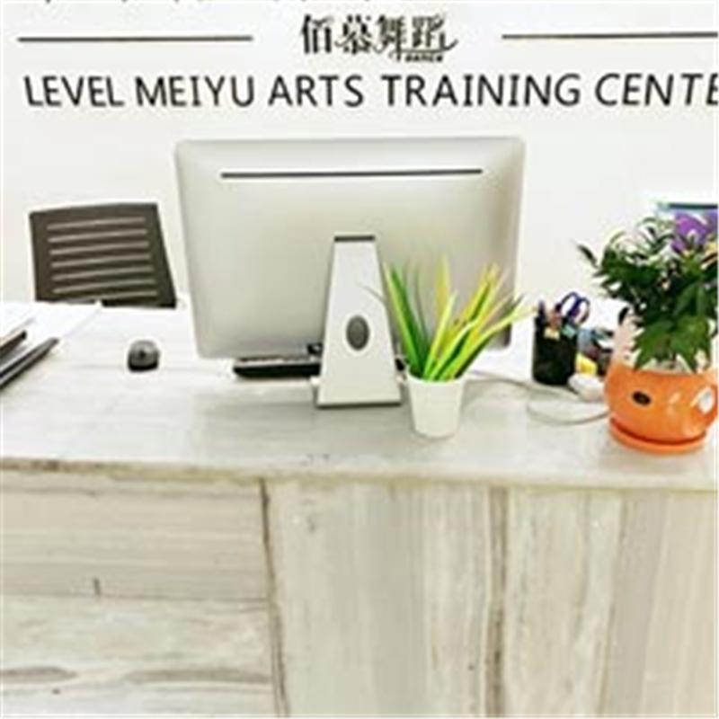 永康現代舞職業班培訓課程