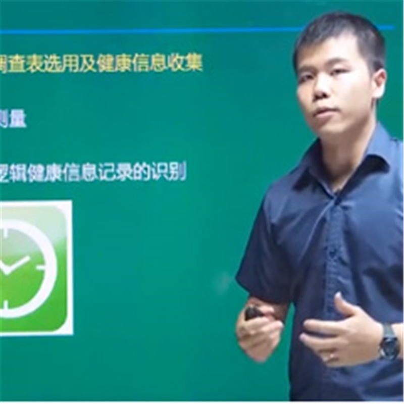 鄭州專業營養師綜合培訓課程