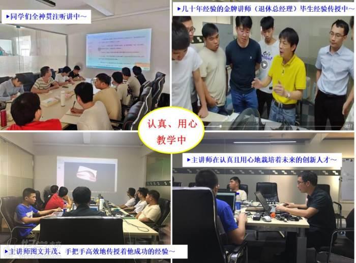 中山零壹产品设计培训中心 培训现场