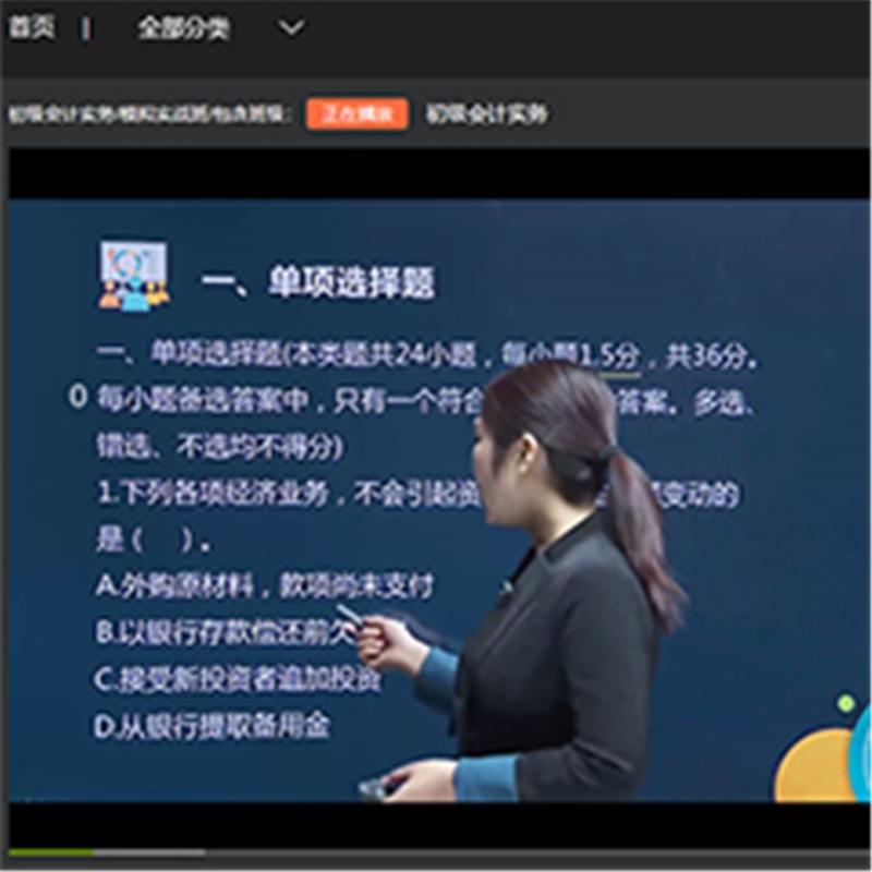 湖南医药学院成人高考高起专招生简章