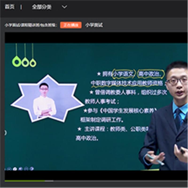 普通话专业培训班