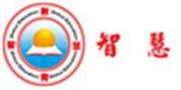 上海智慧教育