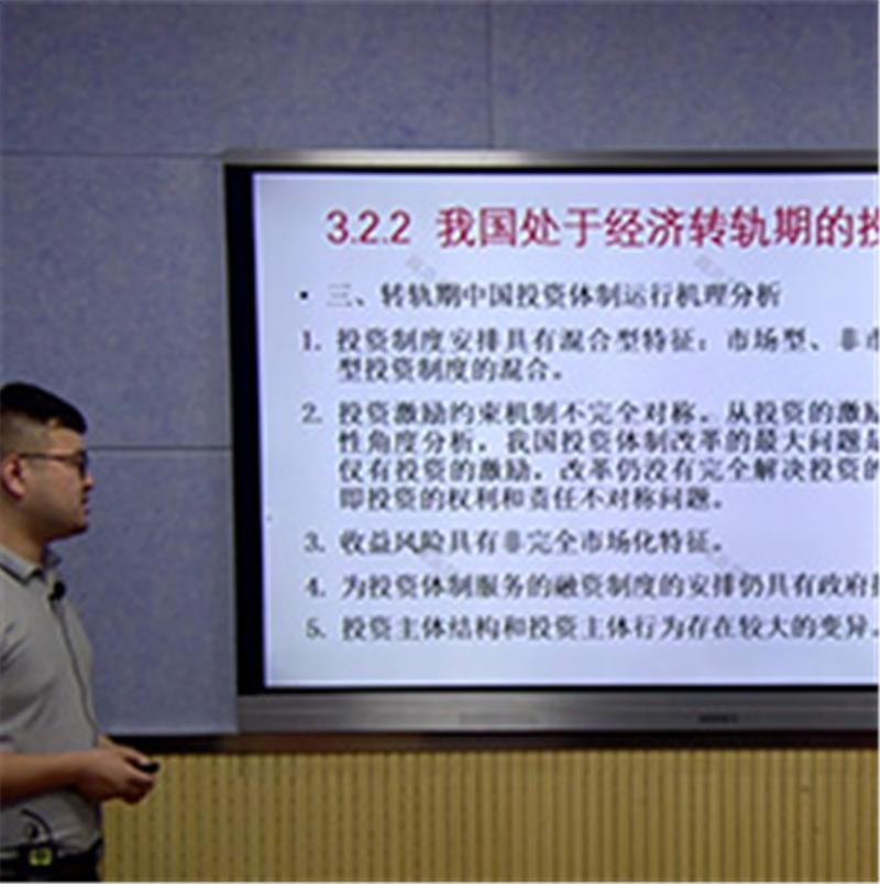 国家开放大学成人高考高起专武汉招生简章
