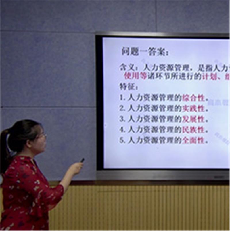 湖北工業大學自考專科武漢招生簡章