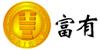 深圳市富有国际教育