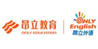 上海昂立外语培训中心