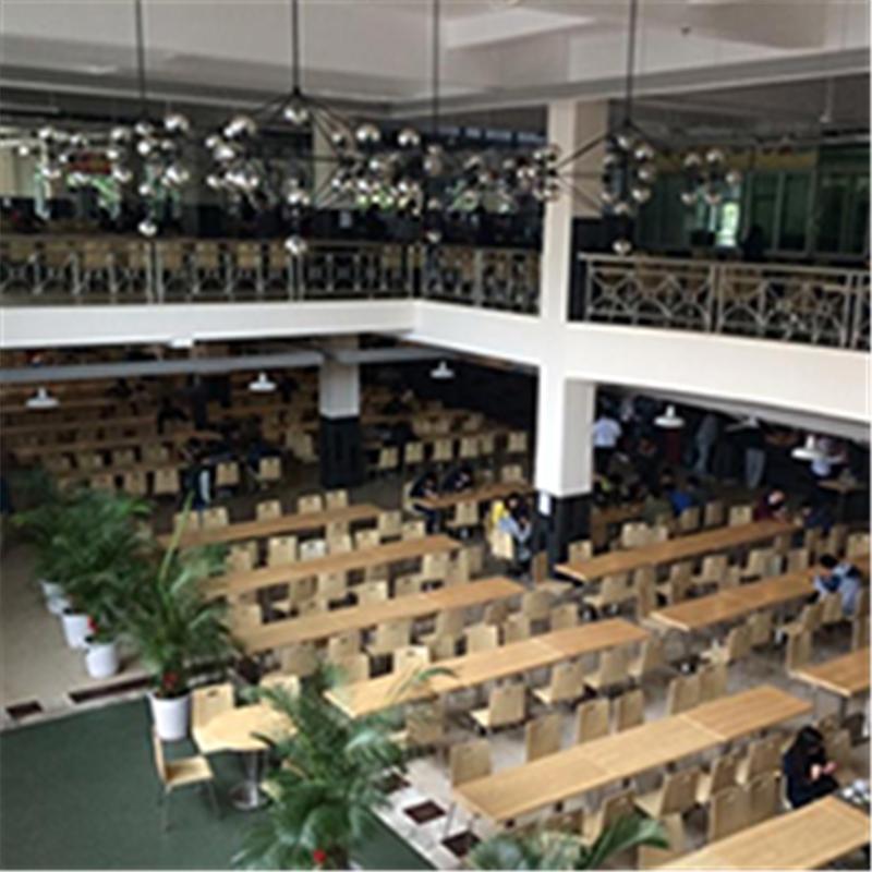 广州工商学院成人高考本科招生简章