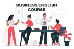 商务英语专业进阶培训课程