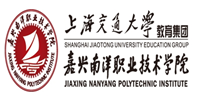 上海交大南洋語言中心