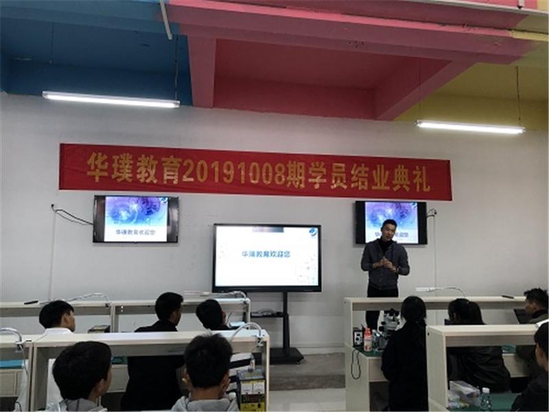 赣州通讯维修就业培训班