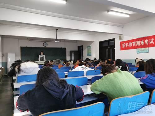 大連新科教育 學習環境