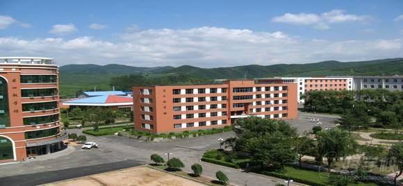 通化師范學院