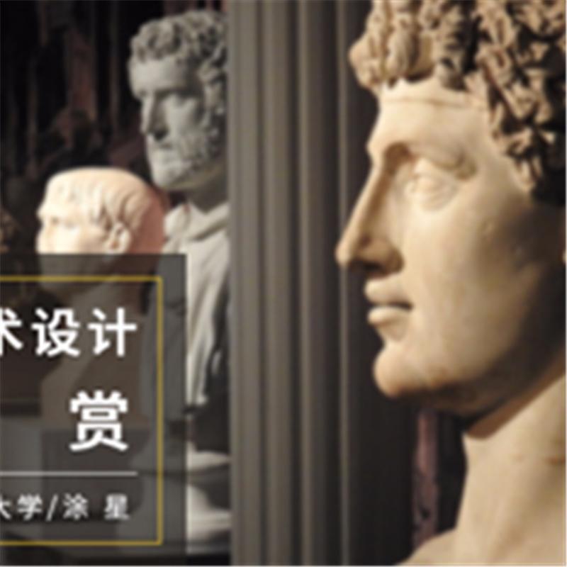 深圳大学自考环境艺术专科招生简章