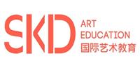 上海SKD国际艺术教育